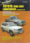 Toyota Landcruiser 1990 - 2007 Petrol  70 80 100 series Ellery Repair Manual - NEW